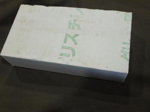 PB280040 (2304x1728).JPG